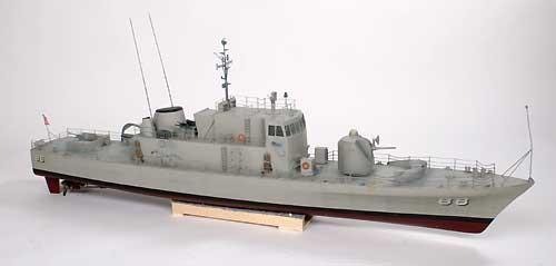Kanonenboot USS Crockett (PG-88) ohne